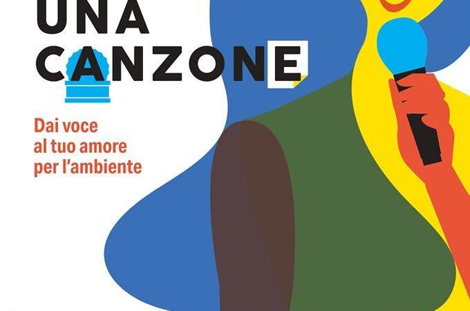 """Pomezia-Torvaianica: parte il progetto di sensibilizzazione """"Ti riciclo una canzone"""""""