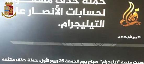 Postale: chiusi i siti che istruivano i terroristi solitari