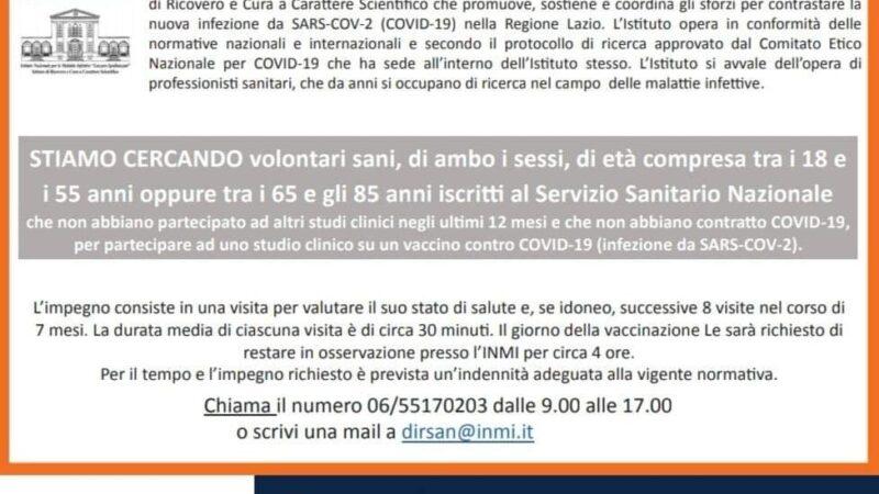 Roma, l'istituto nazionale per le malattie infettive Spallanzani, è impegnato nella sperimentazione del vaccino #COVID19