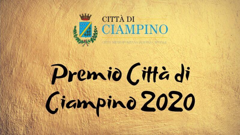 """Premio """"Città di Ciampino"""" 2020. Come candidarsi"""
