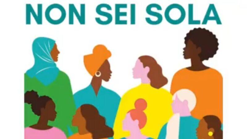 """""""Non sei sola"""": il Distretto SocioSanitario RM 6.1 dice """"NO"""" alla violenza sulle donne (VIDEO)"""